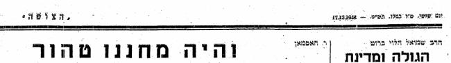 hazofe0-17-12-48