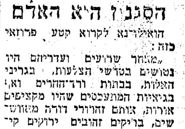 lazar3-10-12-48a